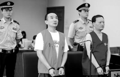 """肖红明 蒲东峰/警察介绍""""官员""""帮人捞涉黑罪犯..."""