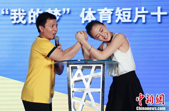 两个美女扳手腕_北京国际体育电影周 宣传推广大使与张湘祥扳手腕