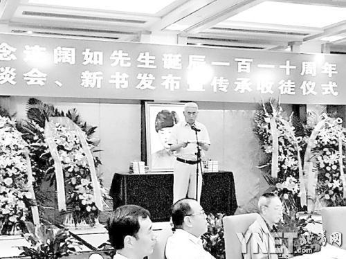 中华书局徐俊在会上发言