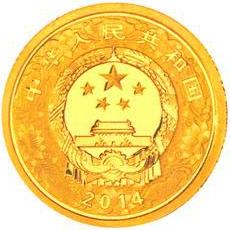1/10盎司圆形精制金质纪念币正面图案
