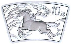 1盎司扇形精制银质纪念币背面图案