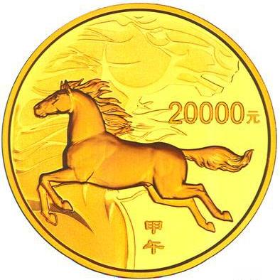 2公斤圆形精制金质纪念币背面图案