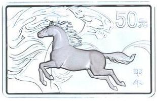 5盎司长方形精制银质纪念币背面图案