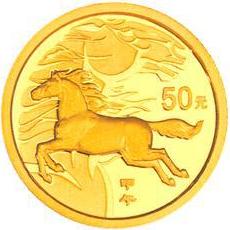 1/10盎司圆形精制金质纪念币背面图案