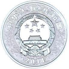 1盎司圆形精制银质彩色纪念币正面图案