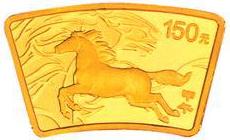 1/3盎司扇形精制金质纪念币背面图案