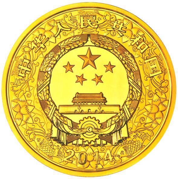10公斤圆形精制金质纪念币正面图案