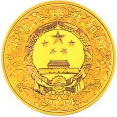 5盎司圆形精制金质彩色纪念币正面图案