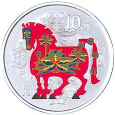 1盎司圆形精制银质彩色纪念币背面图案