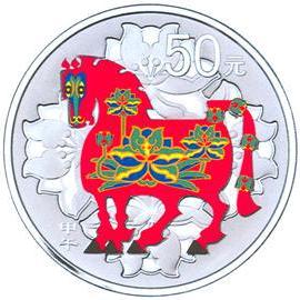 5盎司圆形精制银质彩色纪念币背面图案