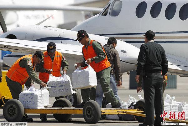 到秘鲁利马怎么做飞机
