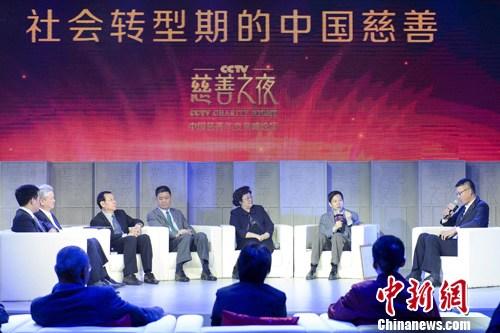 央视启动大型公益活动 CCTV慈善之夜