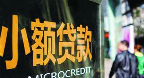 首批外资控股小额贷款公司现身青岛_财经_凤凰网