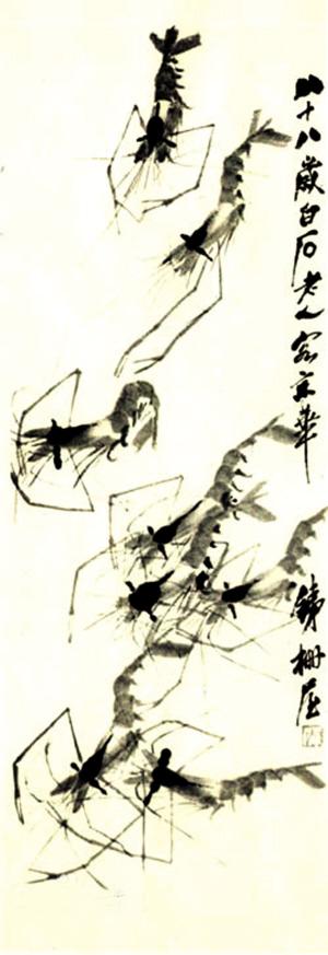 齐白石的画案上常年养着虾
