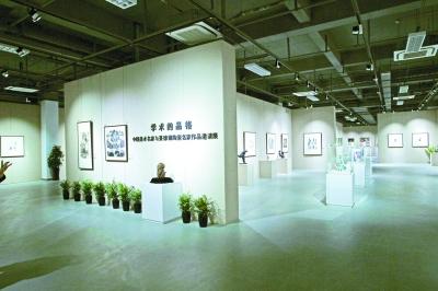 中国美术名家与景德镇陶瓷名家作品邀请展 开幕