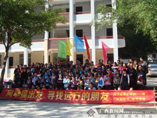 壮牛小学生手拉手顺义行v师生受到师生家长欢百色北京小学图片