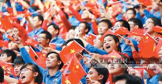 放飞青春梦想共创美好未来 中越青年联欢大会举行图片