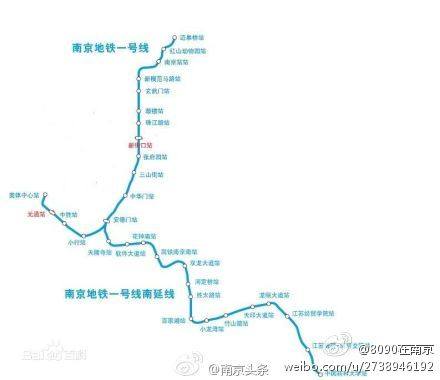 南京地铁一号线线路图(资料图)