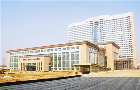 天津中医药大学第一附属医院 新址展新姿(图)_