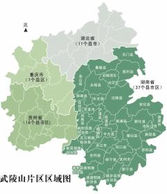 黑河市地图_黑河市2018年人均收八