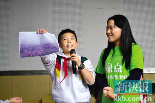 小学生记录广州年级的美和丑|小学生|家长_凤凰天空软件六小学英语图片