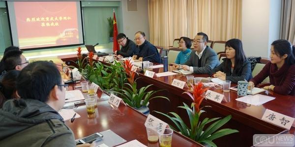 代表团在东华大学交流-重庆大学代表团访问上海高校 调研学工及新媒...