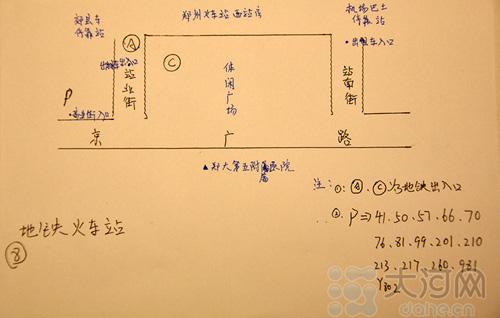 郑州地铁一号线20站点出行攻略