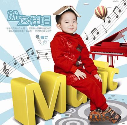 """如今,他还是香港村木田国际集团旗下超人气组合""""西门吹雪""""的明星成员"""