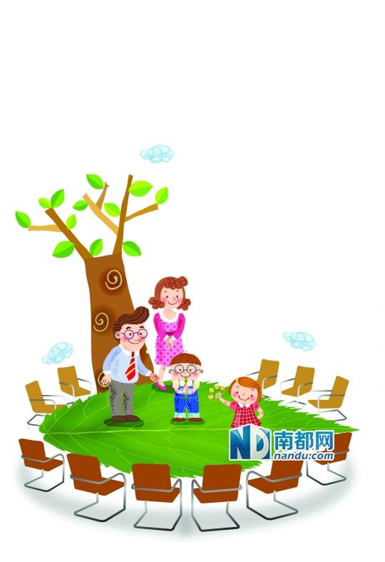家庭年会,具体有哪些会议构件?年会的核心议程有哪些?年会召开的技巧有何讲究?在召开家庭年会之前,作为会议发起人的父母必须做好相应的基础功课,才能确保年会卓有成效、成绩斐然。 家庭年会的主要构件 温和指出,家庭年会作为一个家庭年度重要会议,首先要有主持人。通常来说,会议的主持人应该由爸爸或者妈妈来担任。其次,要有记录员。如果妈妈担任主持,爸爸通常就得充当记录员的角色,记录具体的会议内容。此外,要确立具体的议程,并明确要在年会上解决的问题。比如说家务事分工的讨论和家庭文化活动的计划。除此之外,还可以增加一些