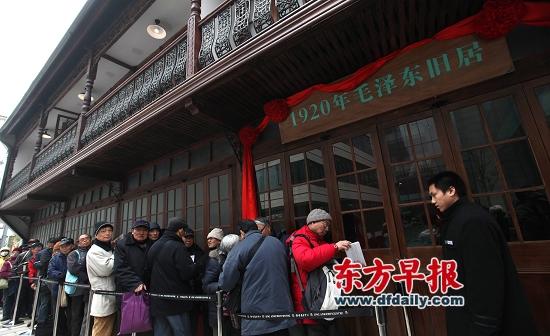 12月26日,上海安义路毛泽东旧居前,市民正在排队参观和购买纪念品。