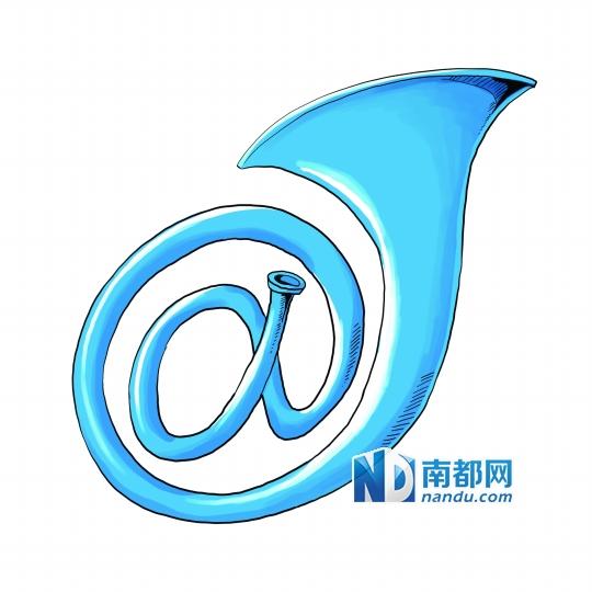 据了解,东莞市公安局,市司法局,市第一人民法院微博均已开通多时,属于