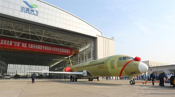 首批ARJ21 700飞机下线交付成都航空|飞机|航