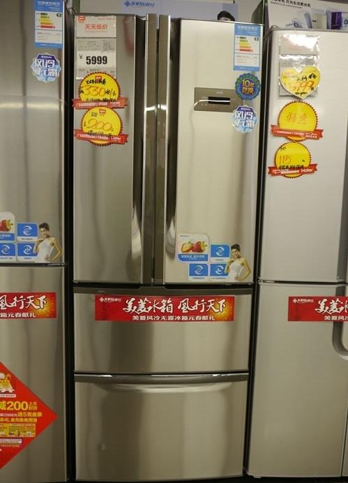美菱风冷冰箱开启无霜年