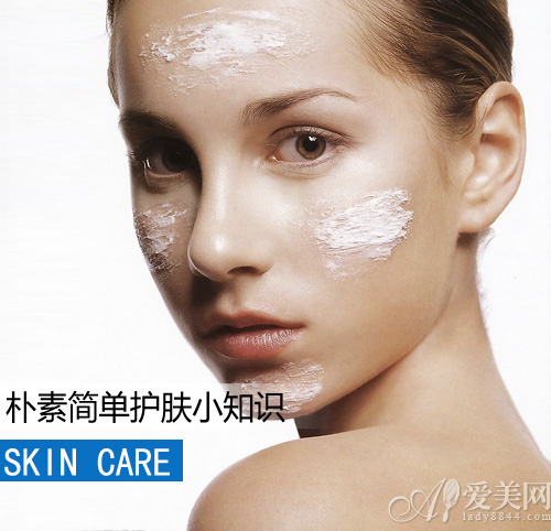 相关专题:美容护肤护肤步骤