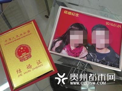 花128元拍的结婚照,含纪念相框和结婚证盒子