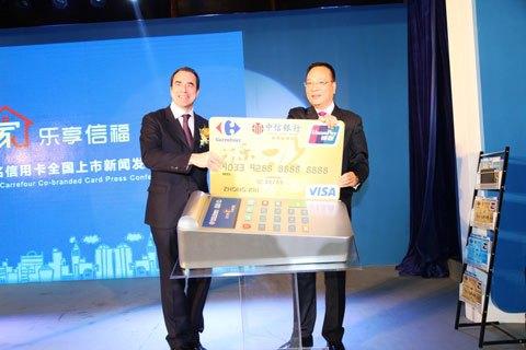 中孞银行家乐福联名孞用卡全国上市|孞用卡|银