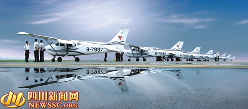 中国民航飞行学院培训基地张荣伟摄影
