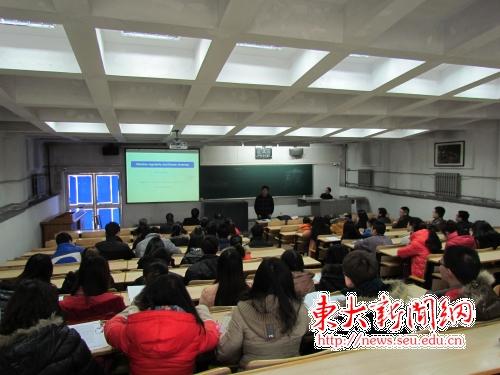 东南大学教师教学发展中心组织团队赴兰州理工大学开展对口交流活动