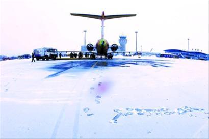 飞机起飞前加温.