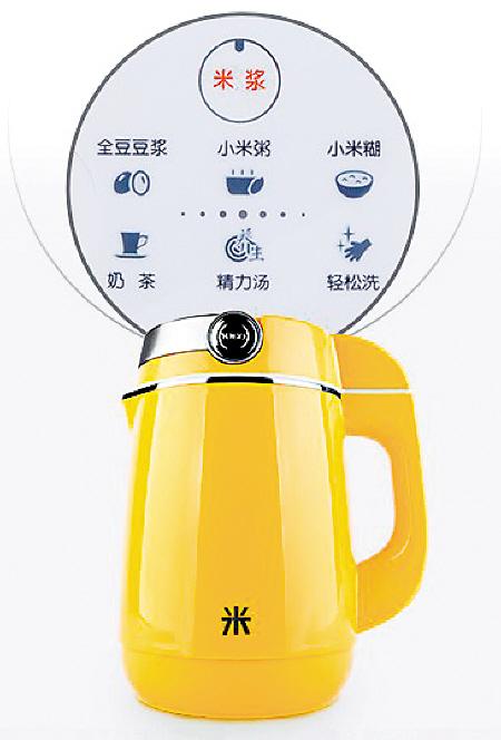 小米电热水壶 电路图