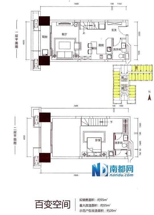 单间长方形房屋设计图图片