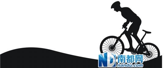 7条路将建彩色自行车道