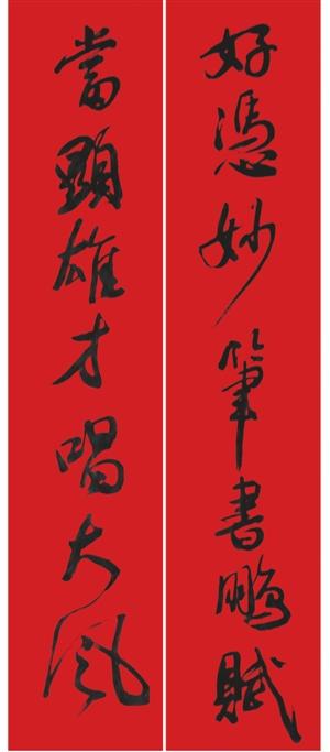 春恋<风语>简谱-原标题:笔墨挥春 跃马迎新   春风得意马蹄疾(国画) 潘喜良 作