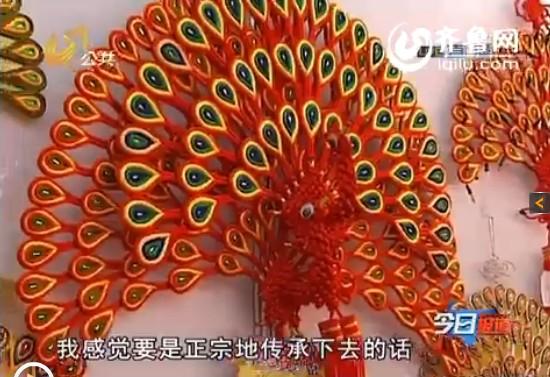 孔雀开屏式中国结(视频截图)