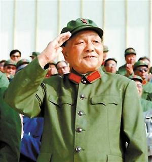 邓小平曾着65式军服出席活动.65式系列军服,是人民解放军装备时间
