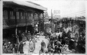 此图为郑家屯街市。日本商人吉本曾在此与中国士兵产生争执■资料图片