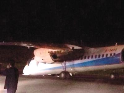一客机郑州降落后机头触地|航空|飞机_凤凰财经