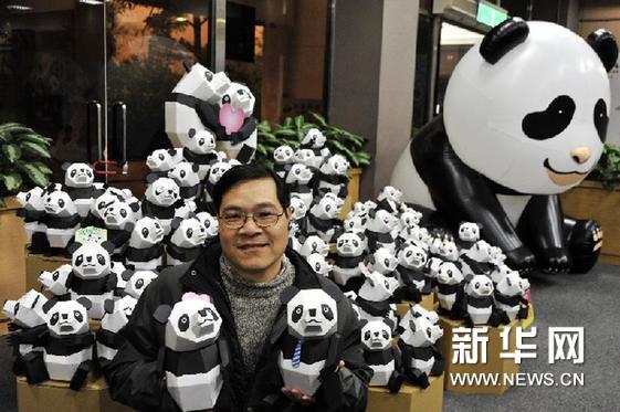 台北动物园立体纸雕庆佳节