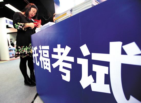 有的机构通过替考等作弊手段,帮不会英语的外国人通过了