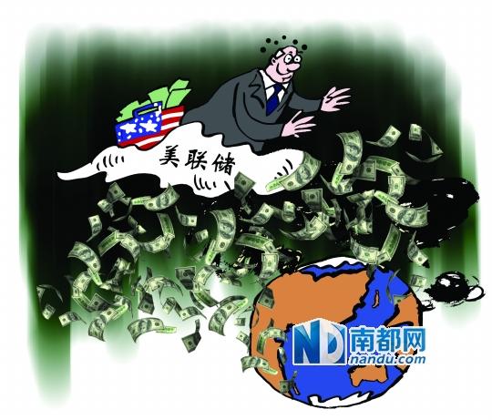 全球经济结构失衡的根源